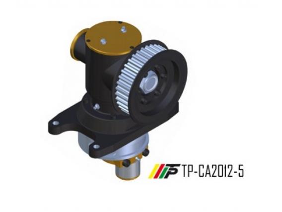 Caja De Cuchillas Tecnología Perez Tp-Ca2012-5
