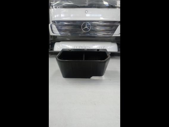 Cajon Baulera Bajo Asiento Mercedes Benz 710-1215