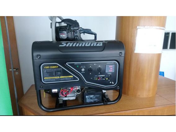 Generador Shimura Kge-7500 Ti Nuevo. Okm.