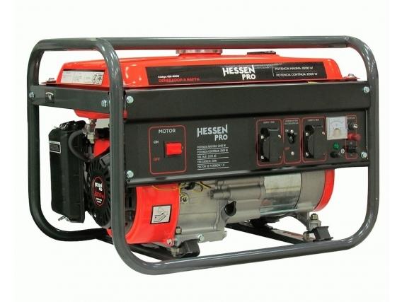 Grupo Electrogeno Generador 2.2KW Hessen HSN-HA 2500C
