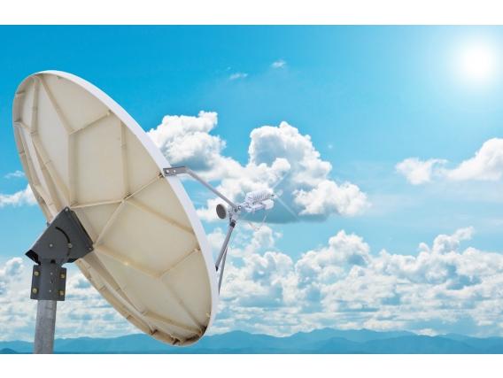 Internet Satelital Servicio Satelital