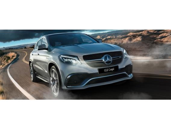 Mercedes-Benz Amg Gle 63 S Coupé