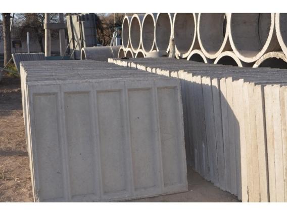 Placa Para Tanque 130 X 100 Cm