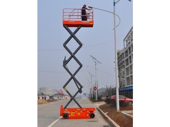 Plataforma De Elevación Tijera Eléctrica Nueva Alt 9.9