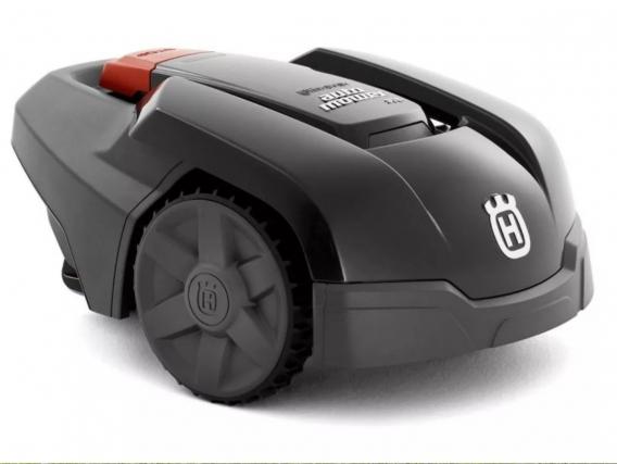 Robot Cortacesped Husqvarna Automower Am105