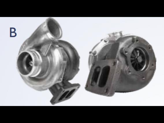 Turboalimentadores Biagio Turbo Bbv 121Et