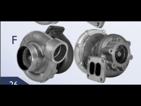 Turboalimentadores Biagio Turbo Bbv 194Kt