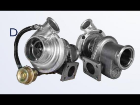 Turboalimentadores Biagio Turbo Bbv 30We