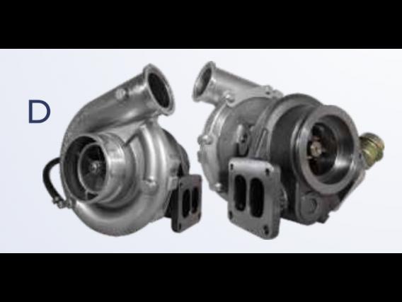 Turboalimentadores Biagio Turbo Bbv 124Xet