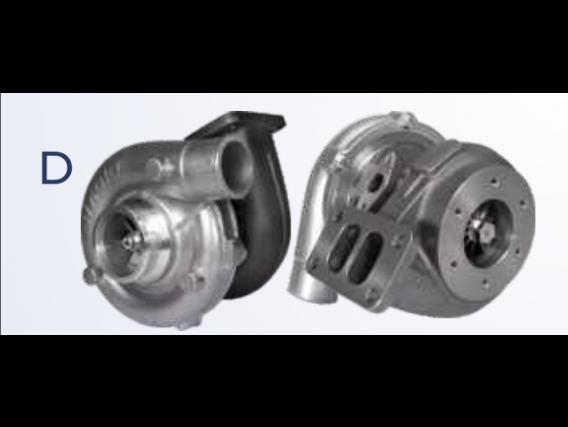 Turboalimentadores Biagio Turbo Bbv 084Lt