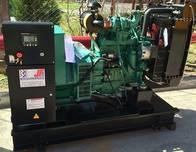 Grupos Electrogenos Cummins Diesel 83 Kva