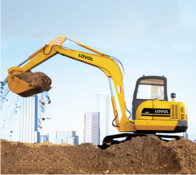 Excavadora Lovol Fr80H
