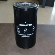 Filtros De Agua Komatsu